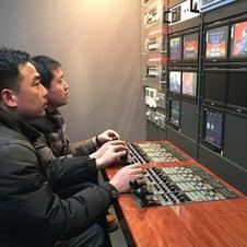 Maanshan TV