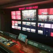 Taiyuan TV