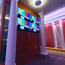 TV Skyline Ü11