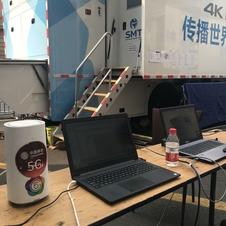 Shanghai Media Tech