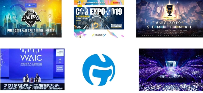 Shanghai Media Tech and eSports in China and Asia