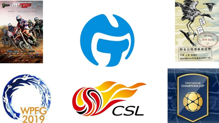 Shanghai Media Tech and Sports in China