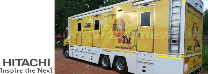 HKTS Manufactures Sri Lanka's First HD OBVan for HIRU TV