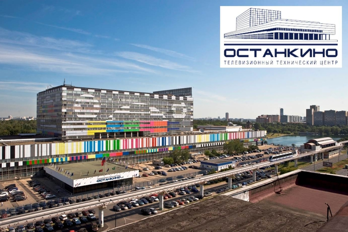 The Television Center Ostankino