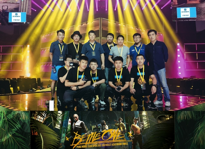 2019 PMCO SOUTHEAST ASIAN FINALS