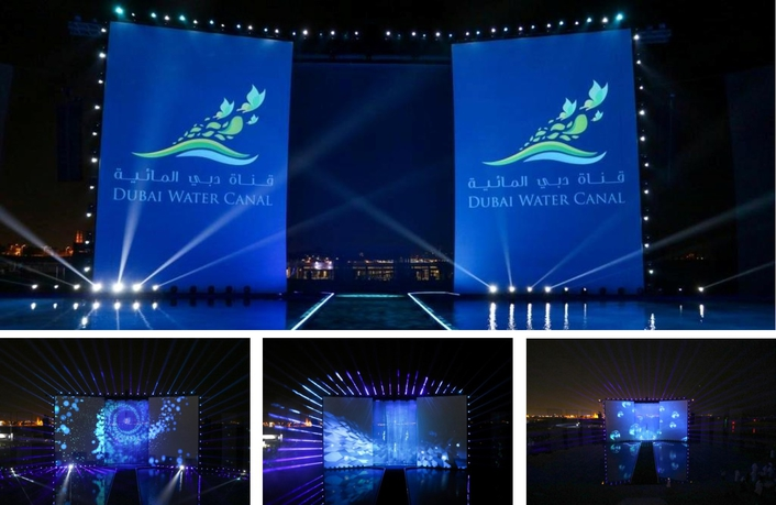 New Dubai Canal opened with a spectacular ceremony featuring Claypaky lights