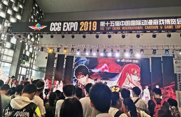 Original virtual anchor IP debuts at CCG 2019