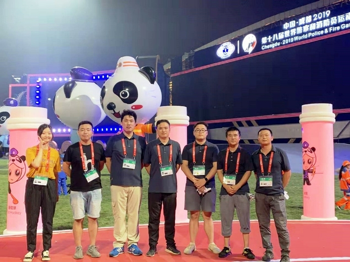 Chengdu World Police and fire games Opening Ceremony
