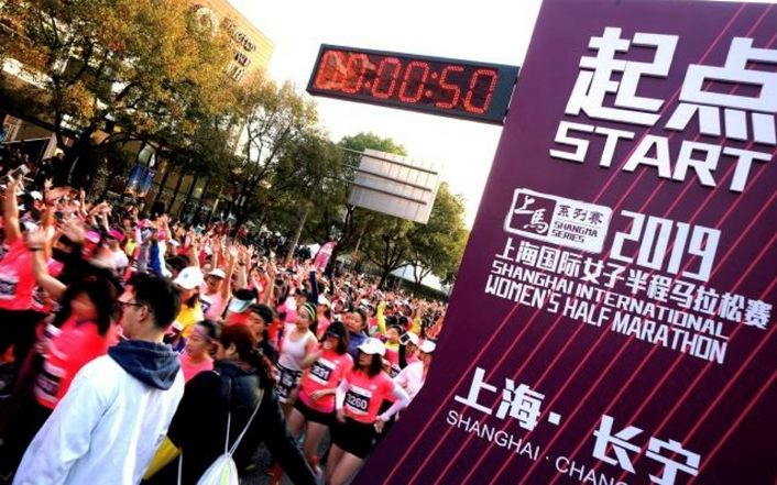 SHANGHAI INTERNATIONAL HALF MARATHON 5G + 4K LIVE BROADCAST