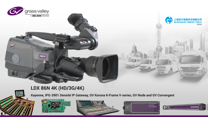 Shanghai Media Tech Upgrades Mobile Production Units with Full Grass Valley 4K/IP Solution