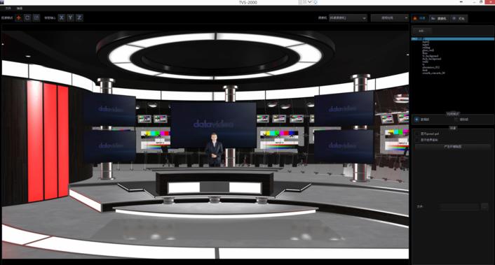 3D Tracking Virtual Studio datavideo