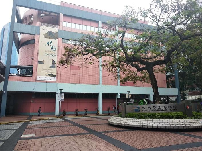 HK Science Museum Chooses AV Stumpfl's PIXERA for Exhibition