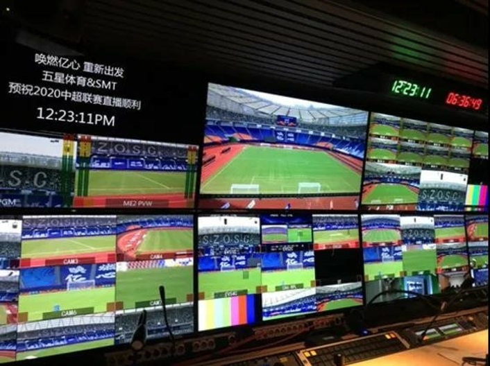 "Calling Billions of Hearts, SMT ""virtual audience"" debuts in Chinese Football Association Super League"