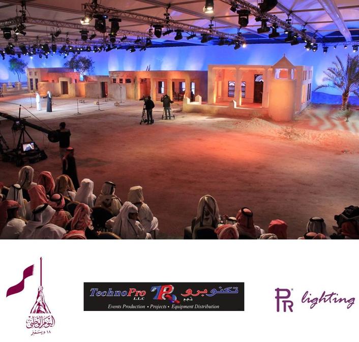 Lights Shop In Qatar: PR Fixtures Light Doha TV Tented Studios For Qatar
