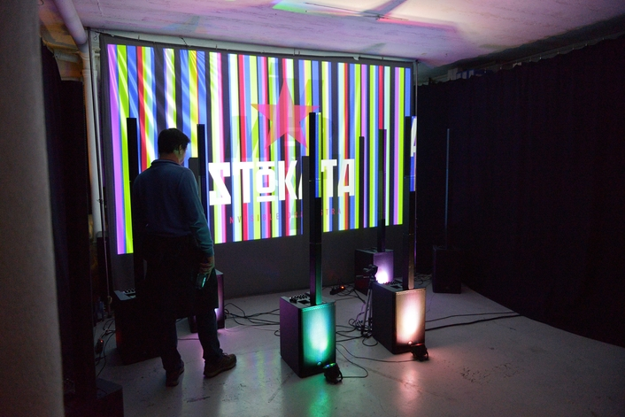 Eight Yamaha STAGEPAS 1K Systems Used To Showcase Immersive Live Sound