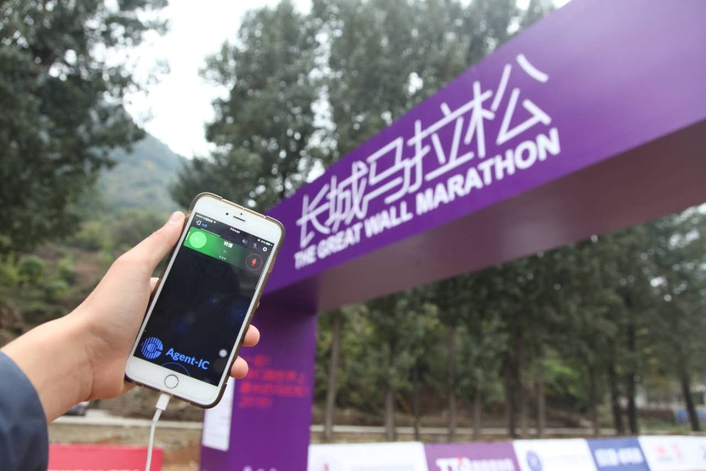 Eclipse HX 8.7 digital intercom matrix and IP connectivity allows effective, thorough intercom coverage along China's Great Wall during marathon race webcast