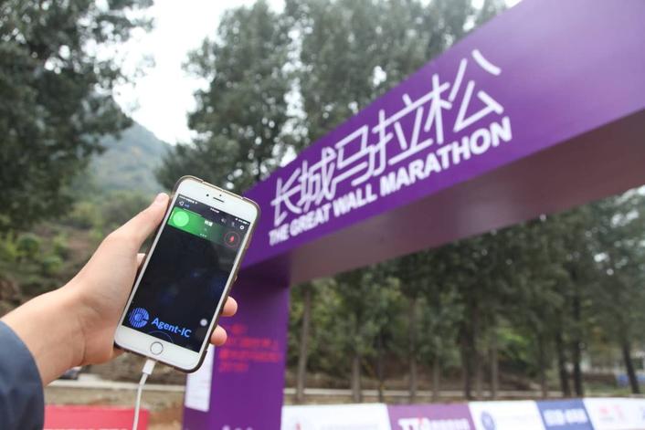 Eclipse HX 8.7 digital intercom matrix and IP connectivity allows effective, thorough intercom coverage along China's Great Wall during marathon race webcast