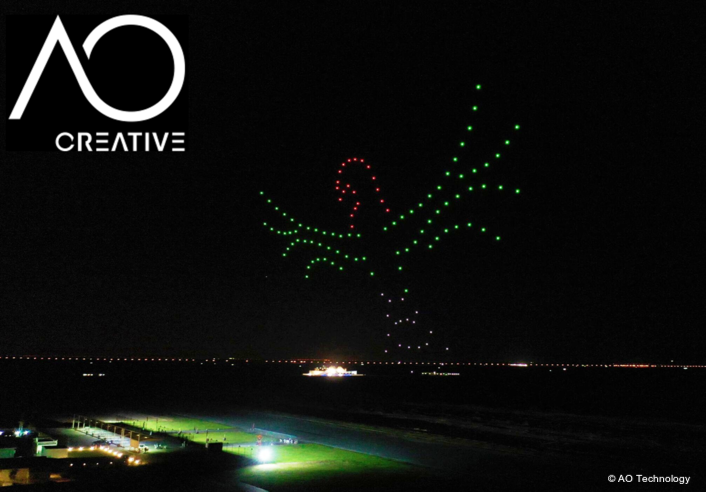 AO Technology Launches AO Drones 'Light Experiences'