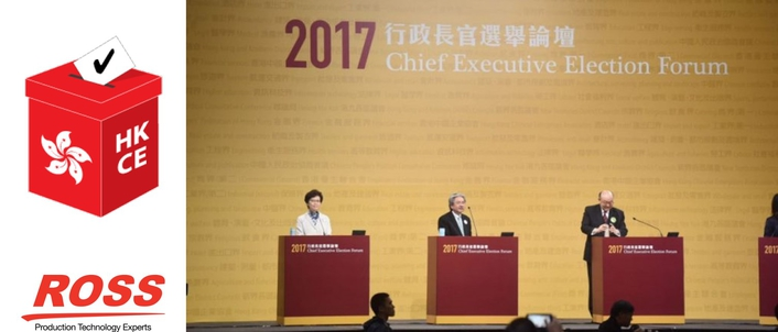 The Chief Election Forum in Hong Kong