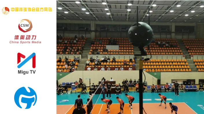 SMT Gone Through a Special Volleyball Super League Final