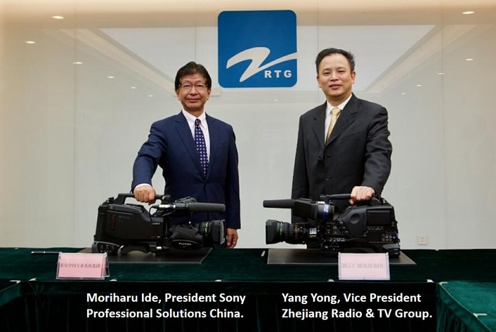 The business partnership between Sony and Zhejiang Radio and TV Group helps drive the development of innovative broadcasting  with new technology