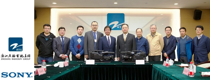 Sony delivers 4K over IP to China's Zhejiang Radio & TV Group