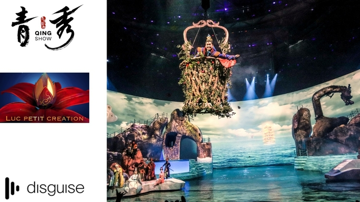 Luc Petit's highly anticipated creation of the 'Qing Show'