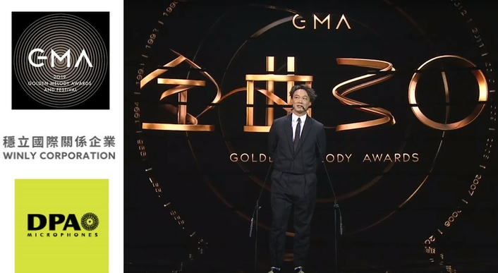Taiwan's Golden Melody Awards Look And Sound Great With DPA Microphones