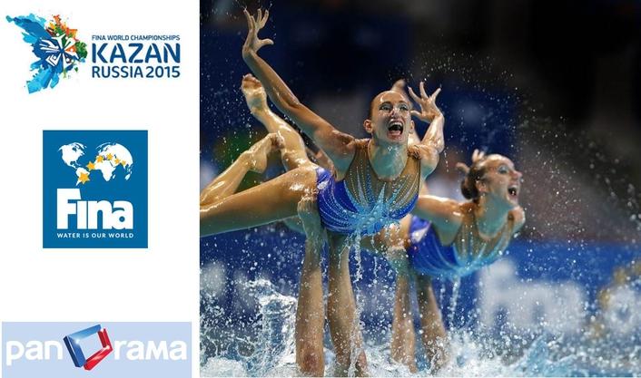 Kazan won the right to host it in July 2011, leaving behind Guadalajara, Mexico, and Hong Kong.