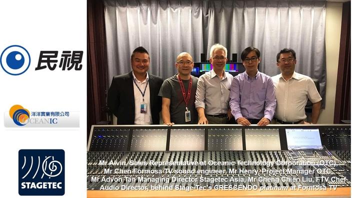 Stagetec Asia enjoys Taiwan sales success