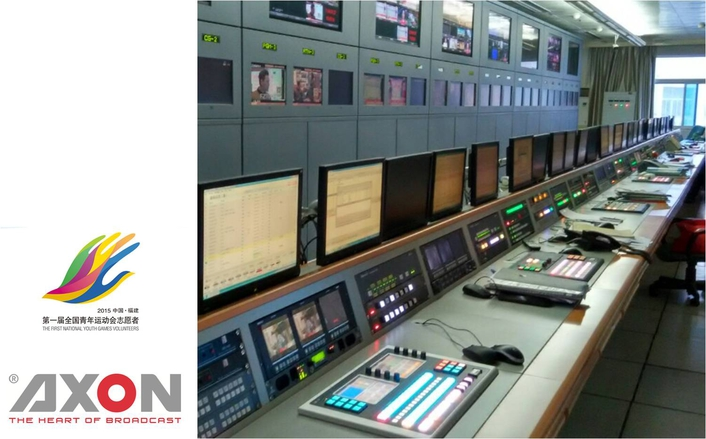 Axon Helps China Broadcast Its First National Youth Games In High Definition