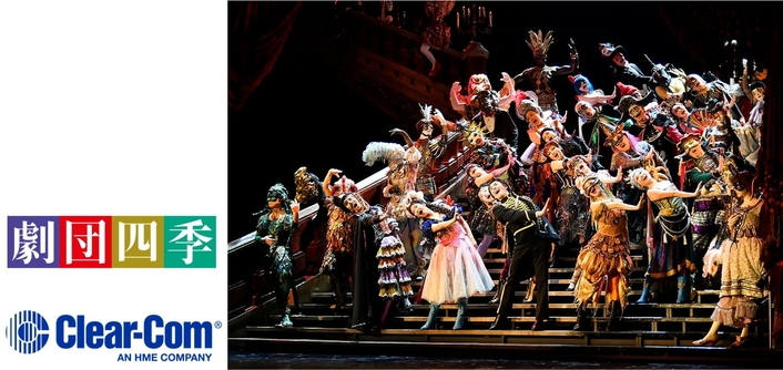 Shiki Theatre Company's Ten Performance Venues go Exclusively Clear-Com for Comms Solutionsc