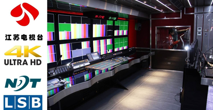 L-S-B Broadcast Technologies from Germany teamed with local partner NDT to implement VSM as the overall control system in JSBC 4K
