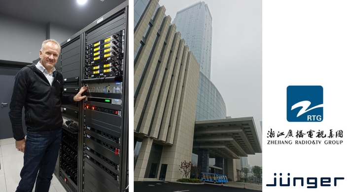 Jünger Audio's loudness control and audio processing units have been installed throughout the broadcaster's new 42-storey TV Centre in Hangzhou