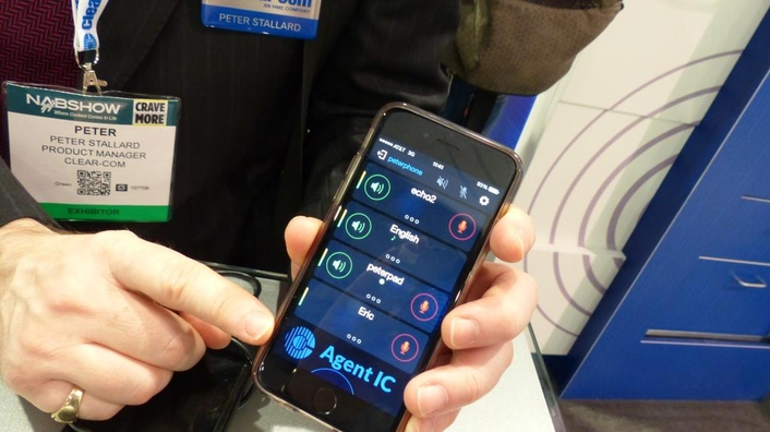 Mobile App enables cost-effective remote access to Eclipse-HX intercom systems