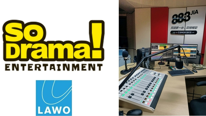 So Drama! Entertainment Upgrades With Lawo