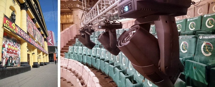 Working every year on specific jobs with Rostov Circus, Marinov&Merkulov were able to introduce the G-Spot moving head as a new luminaire