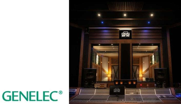 Genelec monitors deliver high-end music production for Mondosonic Studios
