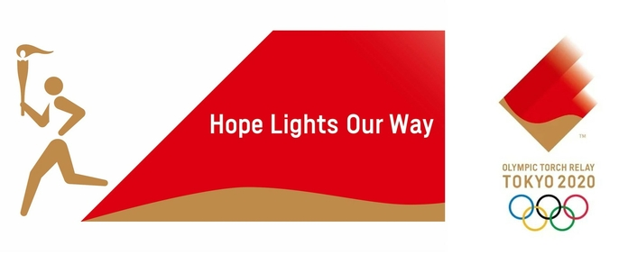 Hope Lights our Way
