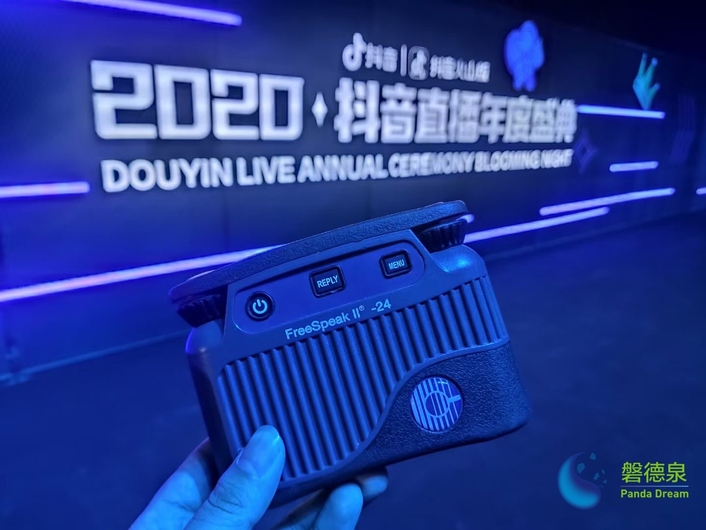 "Chinese Video-sharing App Douyin Makes  Clear-Com Its ""Most-Liked"" Intercom Solution"