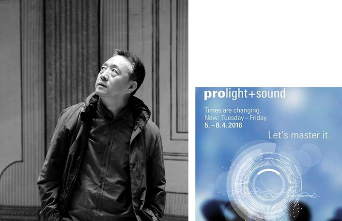 Prolight + Sound 2016: Guang Jian Gao, China's leading set designer, to give keynote lecture