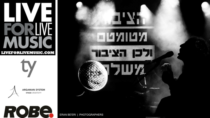 Music Fans Show Solidarity for  Backstage Workers in Tel Aviv