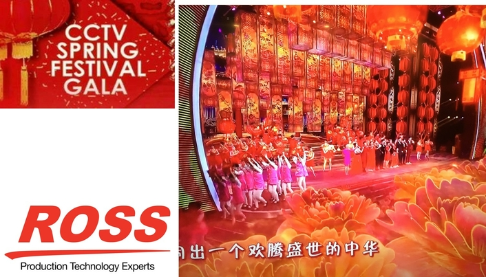 Ross Virtual Solutions Power CCTV's Coverage of Chinese Spring Festival Gala