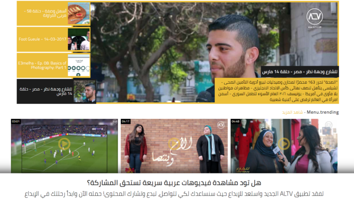 ALTV launches first ever user-generated daily current events show in Egypt