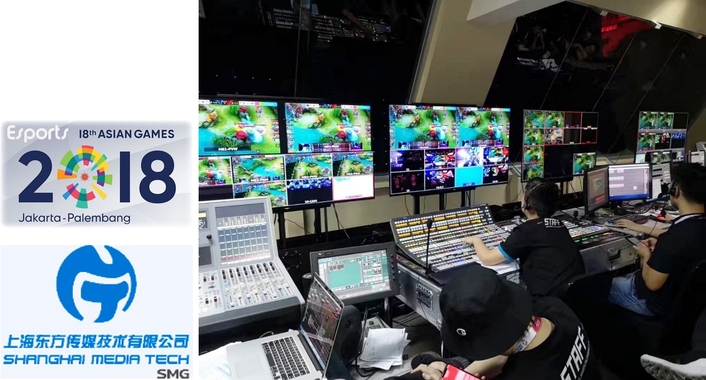 eSports at the Asian Games in Jakarta