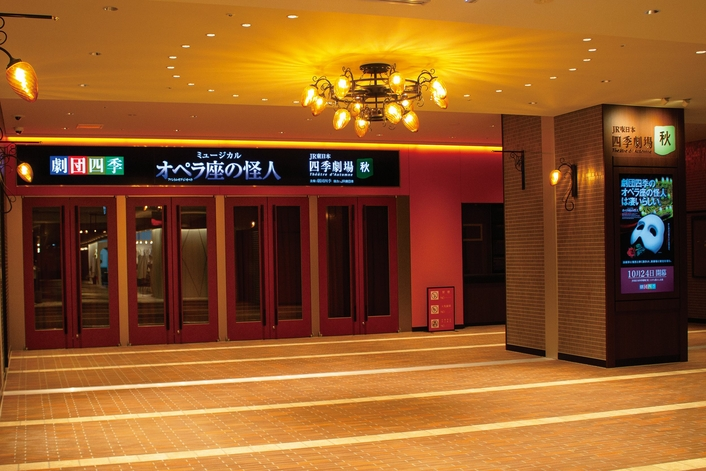 Shiki Theatre Company's Ten Performance Venues go Exclusively Clear-Com for Comms Solutions