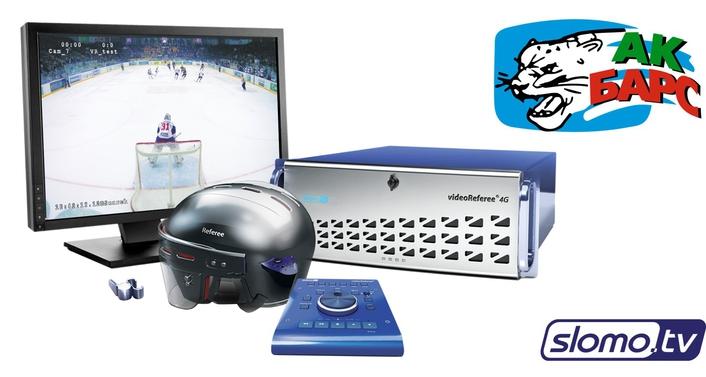 Kazan-based Ak Bars Ice Hockey Team Adopts New slomo.tv videoReferee System