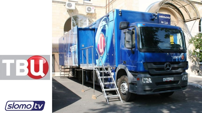 Slomo.tv Dominator AT/3G Servers Installed in Moscow's  TV Center OB Vehicle