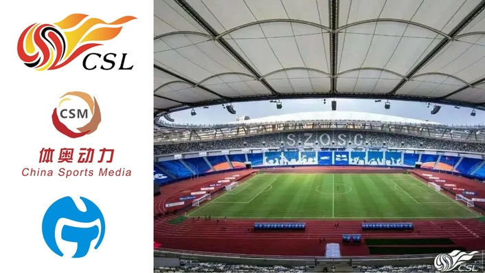 "SMT's ""Most Special"" Chinese Football Association Super League Broadcast"