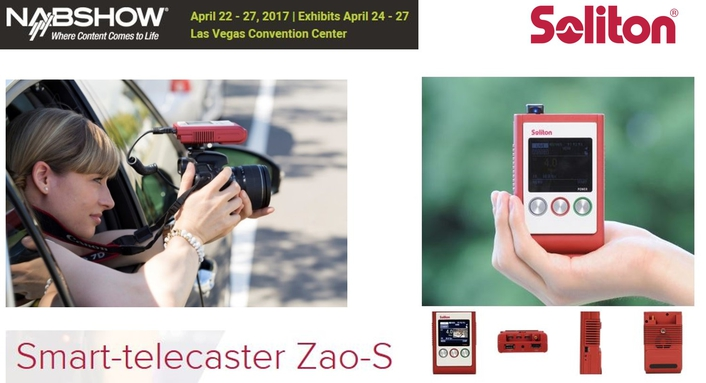 Soliton show casing the new Zao-S at NAB 2017 in Las Vegas
